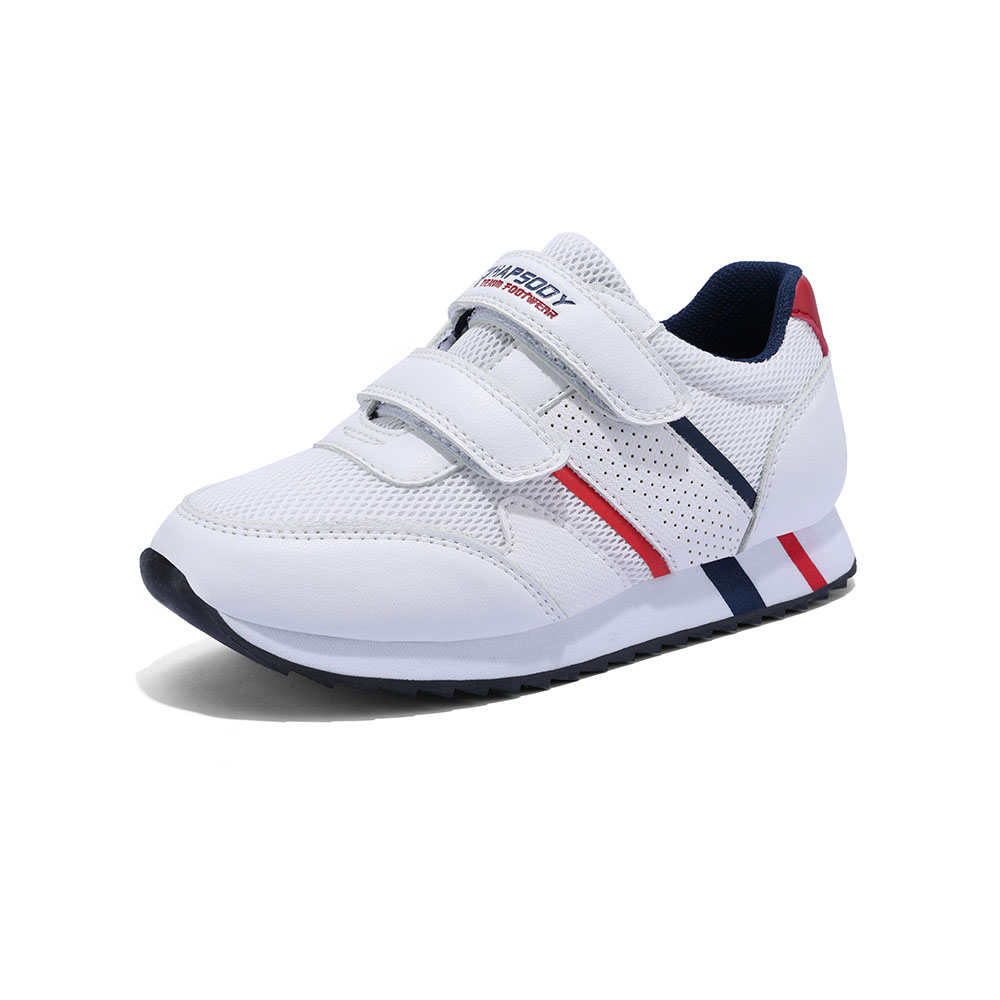 Kids' Retro Running Sneakers