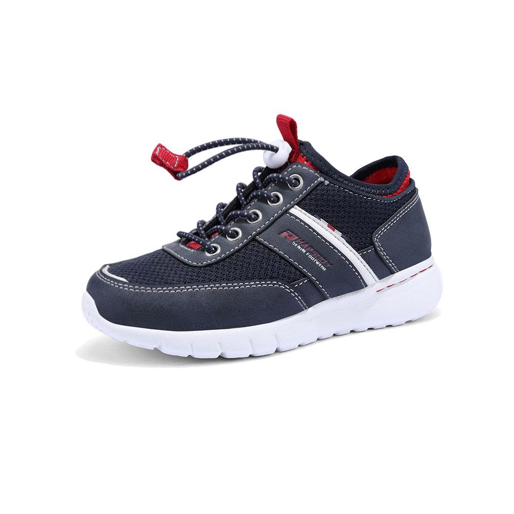 Kids' Lightweight Athletic Sneakers